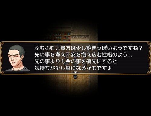 富樫正敬百人斬り Game Screen Shot3