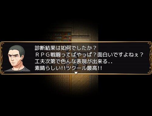 富樫正敬百人斬り Game Screen Shot5