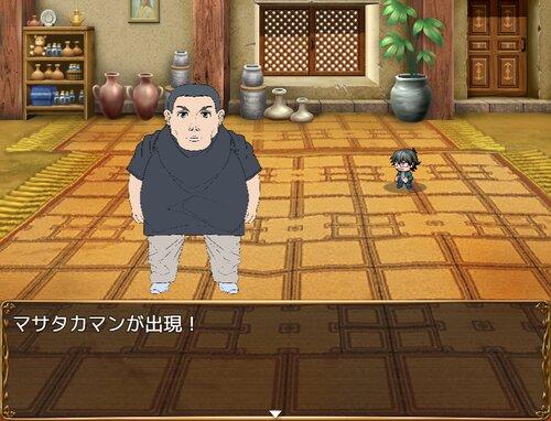 富樫正敬百人斬り Game Screen Shots