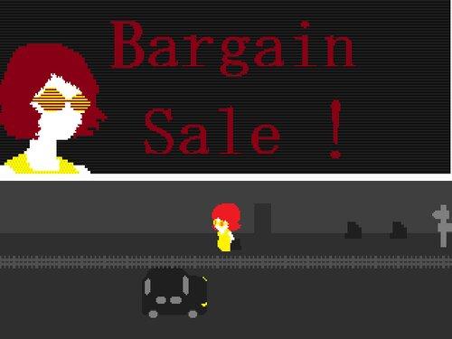 アリスバート Game Screen Shot1