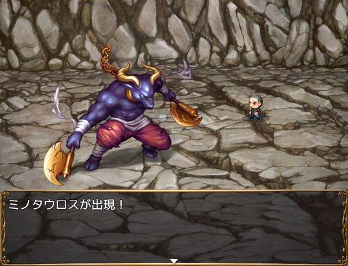 ROGUE FIGHT Game Screen Shot4