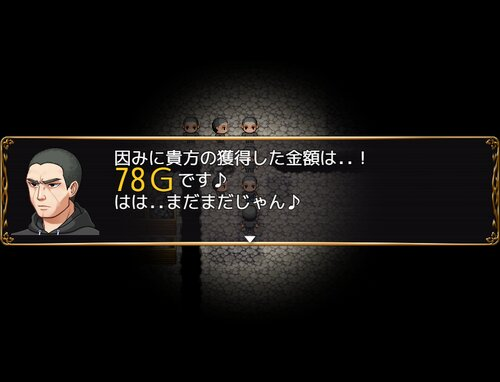 ROGUE FIGHT Game Screen Shots