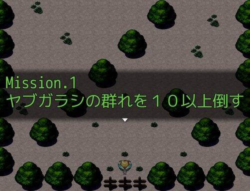 ミントとやぶがらしの杜 Game Screen Shot