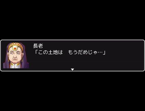 ミントとやぶがらしの杜 Game Screen Shot3