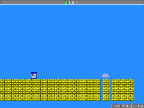 ヤシーユ・ダッシュ! Game Screen Shot