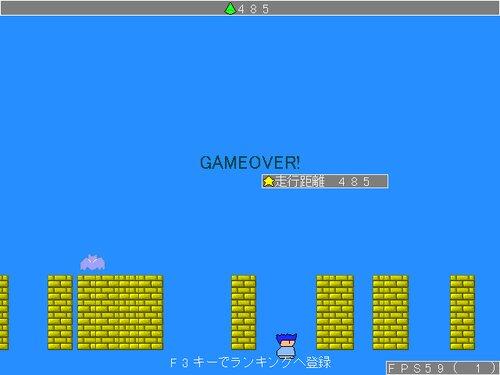 ヤシーユ・ダッシュ! Game Screen Shot3