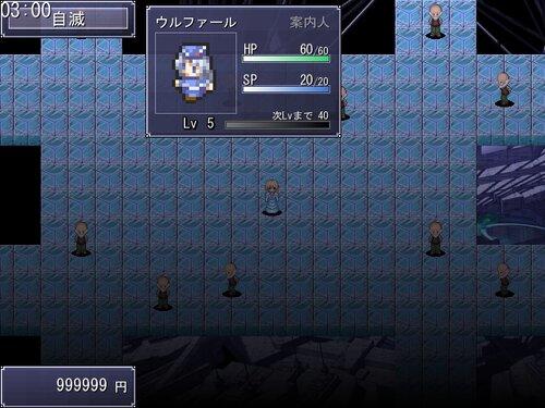 オリスマDX_第2戦 Game Screen Shot2