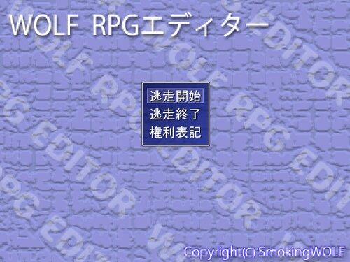 オリスマDX_第2戦 Game Screen Shot3
