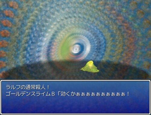 オリスマDX_第3戦 Game Screen Shot1