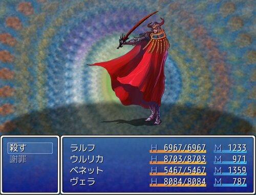 オリスマDX_第3戦 Game Screen Shot2