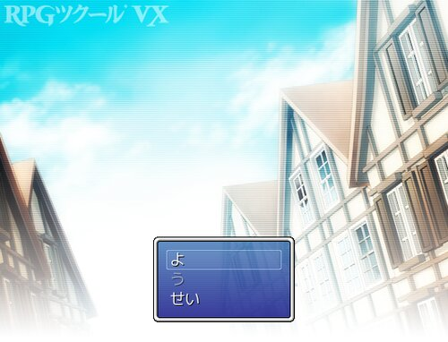 オリスマDX_第3戦 Game Screen Shot3