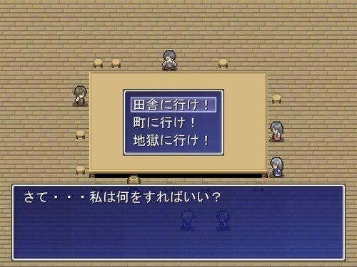 戦車開発物語 Game Screen Shot2