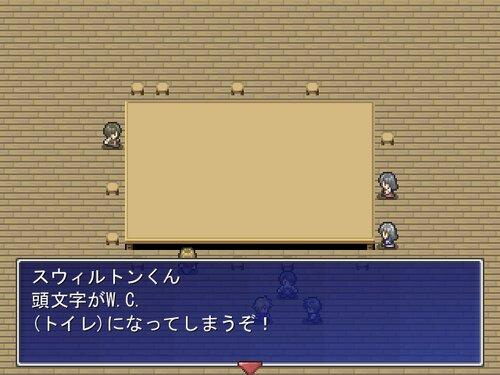 戦車開発物語 Game Screen Shot4