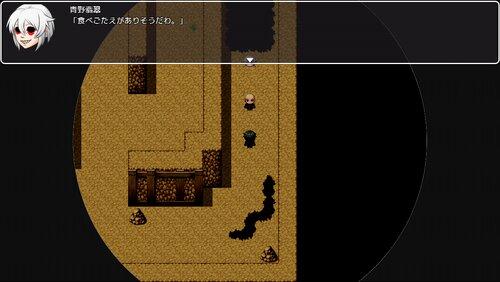 人喰い少女の採掘場MVVer Game Screen Shot1