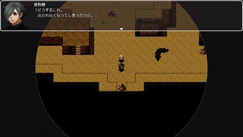 人喰い少女の採掘場MVVer Game Screen Shot3
