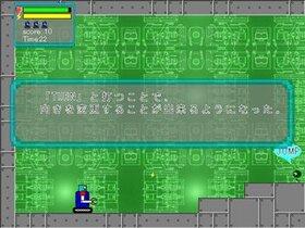 タイプ・ボット Game Screen Shot3
