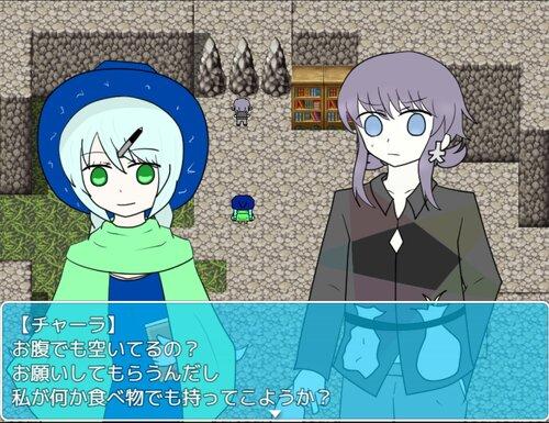 召喚師のペンタグラム Game Screen Shot1