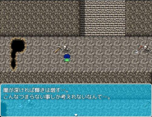 召喚師のペンタグラム Game Screen Shot3