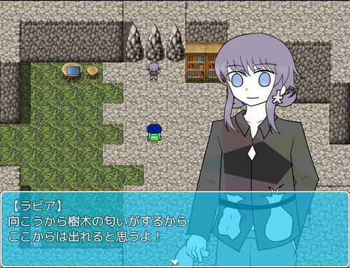 召喚師のペンタグラム Game Screen Shot5