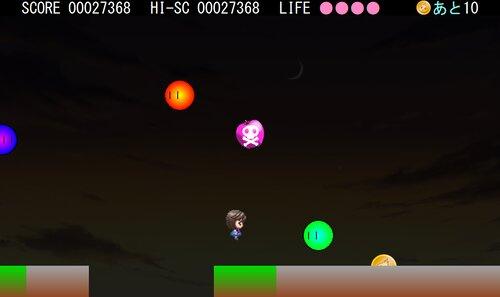 たまらん! Game Screen Shot2