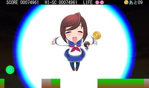 たまらん! Game Screen Shot4