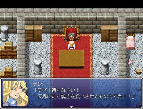 たこ焼き物語 Game Screen Shot
