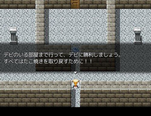 たこ焼き物語 Game Screen Shot2