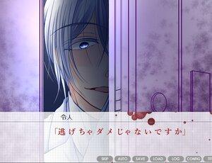 狂い愛 Screenshot