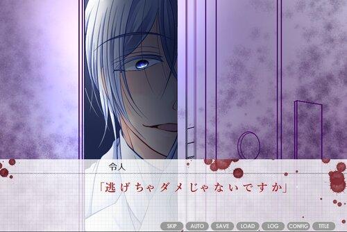 狂い愛 Game Screen Shots