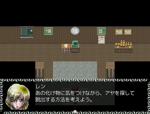 ルナティック・スクール2 Game Screen Shot2