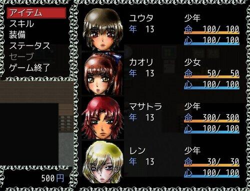 ルナティック・スクール2 Game Screen Shot4