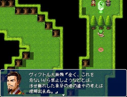 Triangular-Empire Game Screen Shot4
