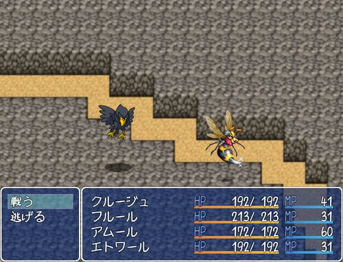 Triangular-Empire Game Screen Shot5