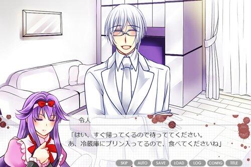 狂い愛*DL版 Game Screen Shot1