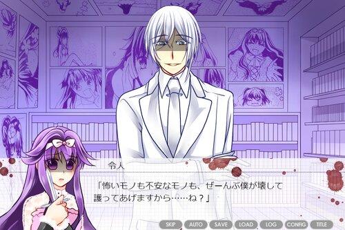 狂い愛*DL版 Game Screen Shots