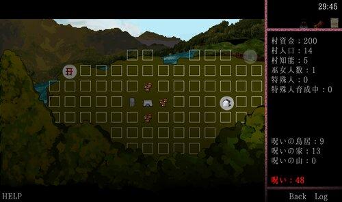 さいらく村 Game Screen Shots