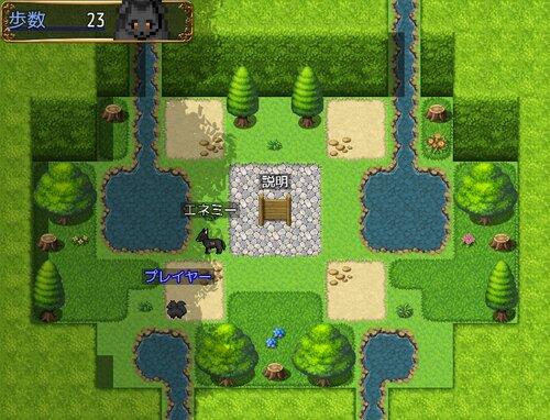 逃げきりマラソン Game Screen Shots
