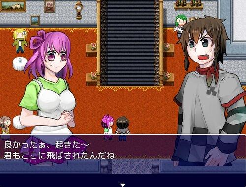 星屑ガイダンス Game Screen Shot3