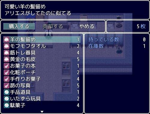 星屑ガイダンス Game Screen Shot5