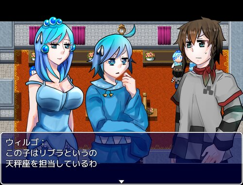 星屑ガイダンス Game Screen Shots