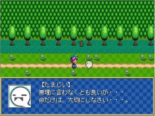 カラービビット Game Screen Shot2