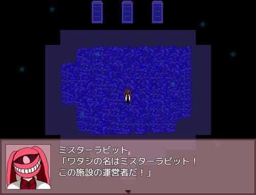 夢の中の鳥籠 序盤 Game Screen Shot