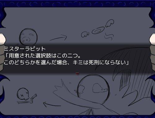 夢の中の鳥籠 序盤 Game Screen Shot4