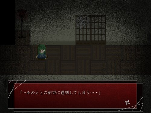 廃屋の姫は。 Game Screen Shot