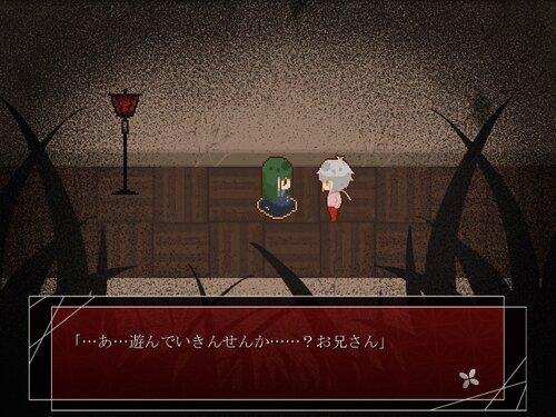 廃屋の姫は。 Game Screen Shot3