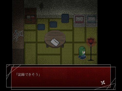 廃屋の姫は。 Game Screen Shot4