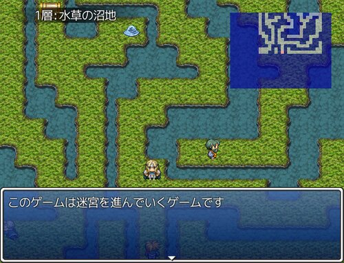 奈落迷宮の絶対支配(パーフェクトオーダー) Game Screen Shot2