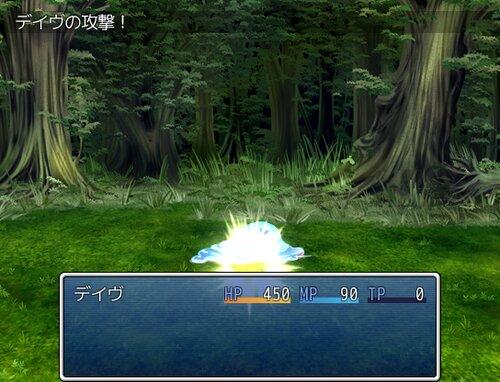 奈落迷宮の絶対支配(パーフェクトオーダー) Game Screen Shot4