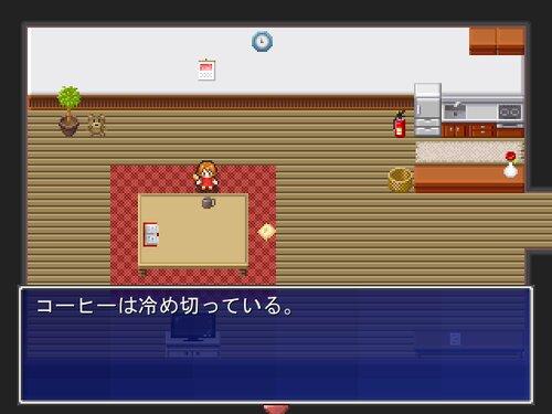 おかたづけ Game Screen Shot2