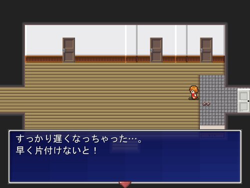 おかたづけ Game Screen Shots